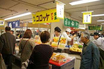 横浜高島屋「大九州展」の肉のなかむら