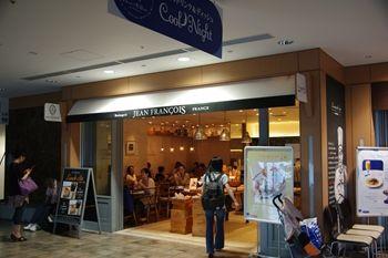 渋谷にあるパン屋さん「ジャン・フランソワ」の外観