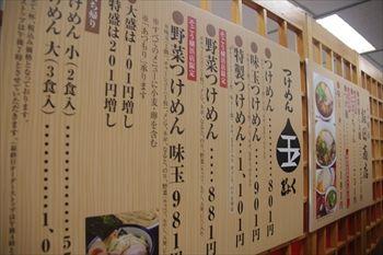 横浜・神奈川グルメフェスティバルのイートイン