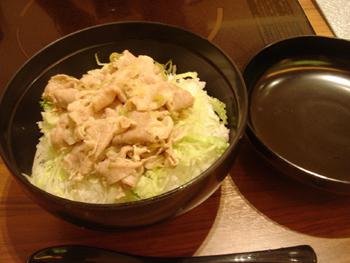 横浜そごう10階しゃぶしゃぶのお店「すみれ」のしゃぶしゃぶ丼