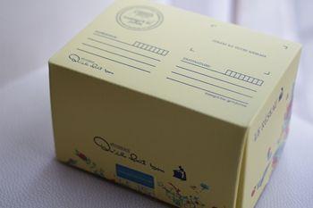 横浜にあるケーキショップ「キルフェボン」の箱