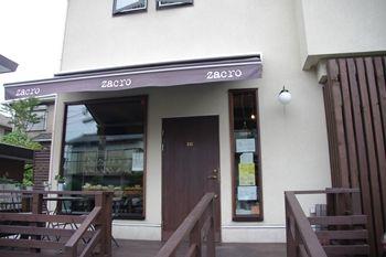 神奈川県久里浜にあるおいしいパン屋「zacro」の外観