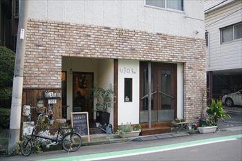 横浜黄金町にあるカフェ「カフェ ショコラ」の外観