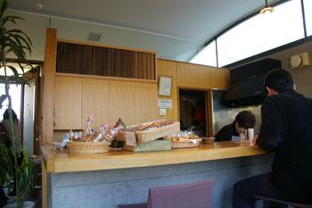横浜石川町にある外交官の家喫茶室のカウンター
