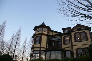 横浜石川町にある外交官の家