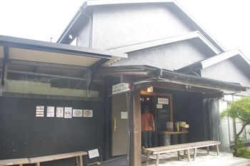 厚木にあるラーメン店「ZUND-BAR(ズンド・バー)」の外観