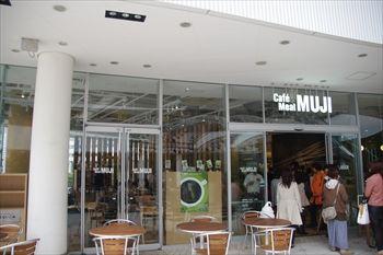 横浜ベイクオーターにあるカフェ「Cafe&Meal MUJI」の外観