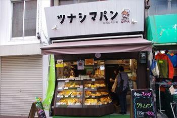 横浜綱島にあるパン屋「ツナシマパン」の外観