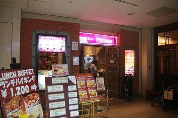 横浜みなとみらいにあるインド料理のお店「カザーナ」の外観
