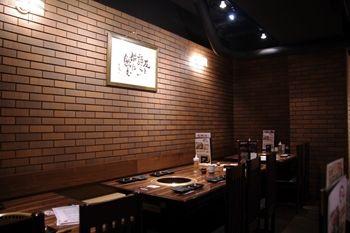横浜元町にある焼肉屋さん「食彩和牛 しげ吉」の店内