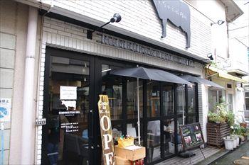 横浜日吉にあるハンバーグのお店「やながわ精肉店」の外観