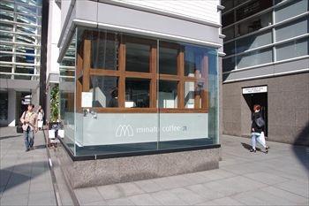 横浜みなとみらいにある「minato coffee」の外観