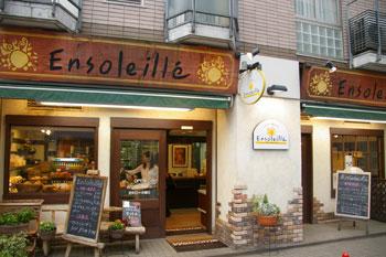横浜大倉山のおいしいパン屋さん「アンソレイユ」の外観