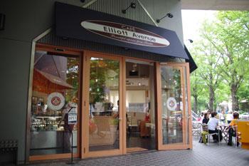 横浜山下町にあるカフェ「カフェ エリオット アベニュー」の外観