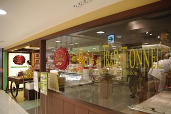 渋谷西武にあるパン屋「パンオトラディショネル」の外観