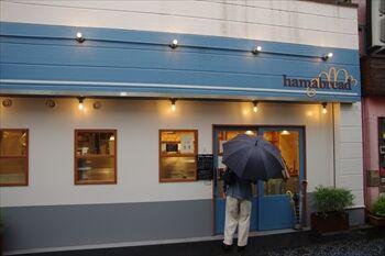横浜石川町にあるパン屋「ハマブレッド」の外観