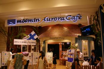 ららぽーと横浜にあるムーミンオーロラカフェの入り口