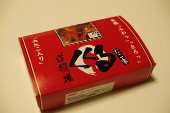 キュービックプラザ新横浜のたこ焼き屋「道頓堀 くくる」のたこ焼き