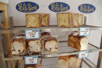 横浜桜木町のコレットマーレにあるパン屋「ブレドール」のパン