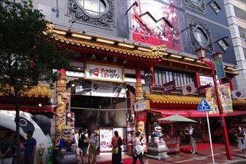 横浜中華街にあるチョコレートファクトリーの外観