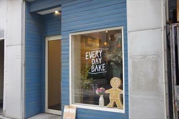 横浜関内にある焼き菓子専門店「ベイクルーム」の外観