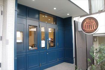 石川町にある洋菓子店「パティスリー・レ・ビアン・エメ 」の外観