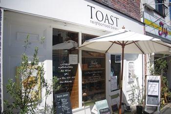 横浜山手にあるパン屋さん「TOAST(トースト)」の外観