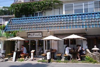 逗子マリーナの近くにある魚介料理のお店「めしやっちゃん」の外観
