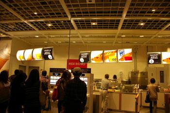 横浜港北IKEAの激安ホットドッグ売り場