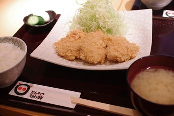 横浜鶴見にあるとんかつ屋さん「むら井」のひとくちかつ定食