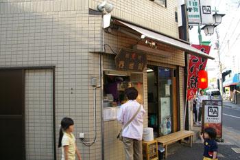 横浜菊名の駅前にある鯛焼き屋さん