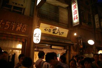 新横浜ラーメン博物館の「らぁ麺 むらまさ」の外観