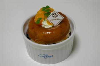 横浜ロイヤルパークホテル「コフレ」のケーキ1