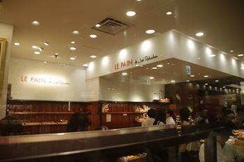 渋谷ヒカリエのパン屋「ルパン ドゥ ジョエル・ロブション」の外観
