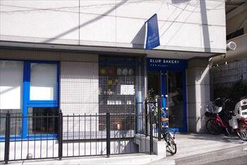 横浜元町にあるパン屋さん「ブラフベーカリー」の外観