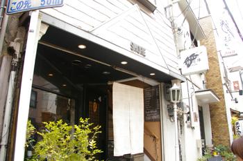 横浜元町の飲食店「時遊陣(じゆうじん)」