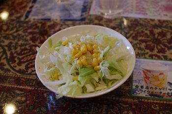 北山田にあるインドカレーのお店「ラディカ」のサラダ