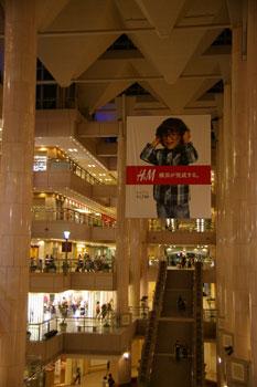 横浜みなとみらい横浜ランドマークプラザのH&Mの広告