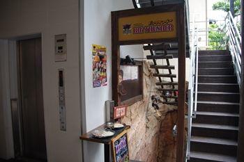 横浜西口にあるハンバーグのお店「ビッグセンター」の入り口