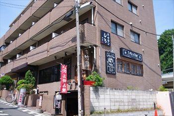 横浜綱島にあるスープカレー専門店「らっきょ&Star」の外観