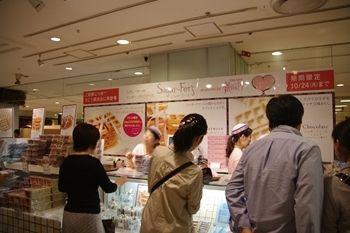 横浜そごうに期間限定出店中の洋菓子のお店「銀のぶどう」の外観
