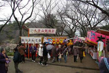 横浜大倉山の観梅会の入り口