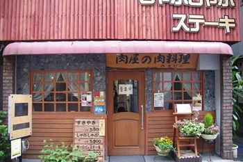 横浜石川町にある肉料理のお店「みずむら」の外観