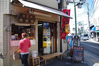 横浜菊名にある鯛焼き屋「新世界」の外観
