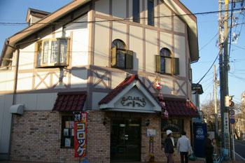 横浜本牧のパン屋「クレール」の外観