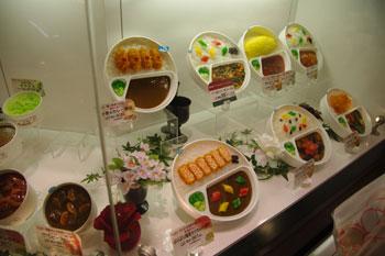 新横浜にある「カレーハウス サンマルコ」のメニュー