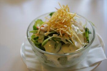 横浜元町・中華街のカフェ「レイジー スターフィッシュ」のサラダ