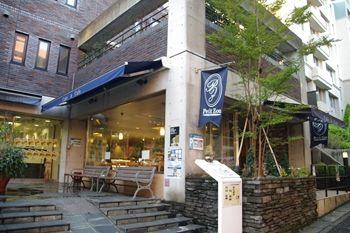 横浜あざみ野にあるカフェ「プチゾウ(Petit Zou)」の外観