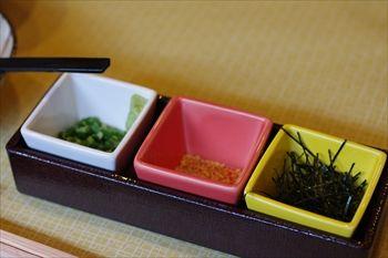 横浜市港北区にあるうなぎ料理専門店「しま村」の薬味