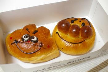 アンパンマンこどもミュージアムの「ジャムおじさんのパン工場」のパン